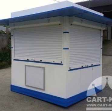 Portable Kiosk For Sale | JustHere tk - Hot Popular Items